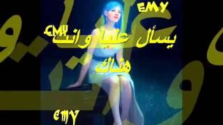 أغنية مستنياك - نانسى عجرم YouTube
