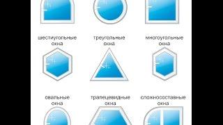 выпуск 52. Построение нестандартных конструкций в IT Окна Конструктор