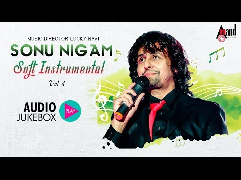 Soft instrumental Sonu Nigam Vol-4 | Jukebox 2018 | Kannada Movie Songs instrumental