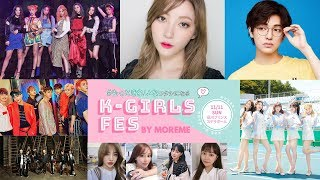 K-GIRLS FES by MORE ME 2018