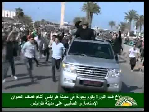 Libya War. Gaddafi Cruising the Streets of Tripoli, Libya 14 Apr 2011.flv