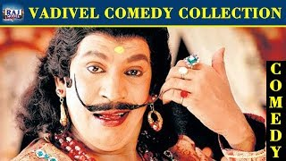 Vadivel Comedy Collection | Vadivelu Best Comedy | Tamil Movie Comedy | Raj Movies