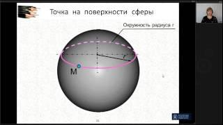 Лекция 10 | Начертательная Геометрия | ОмГТУ | Лекториум
