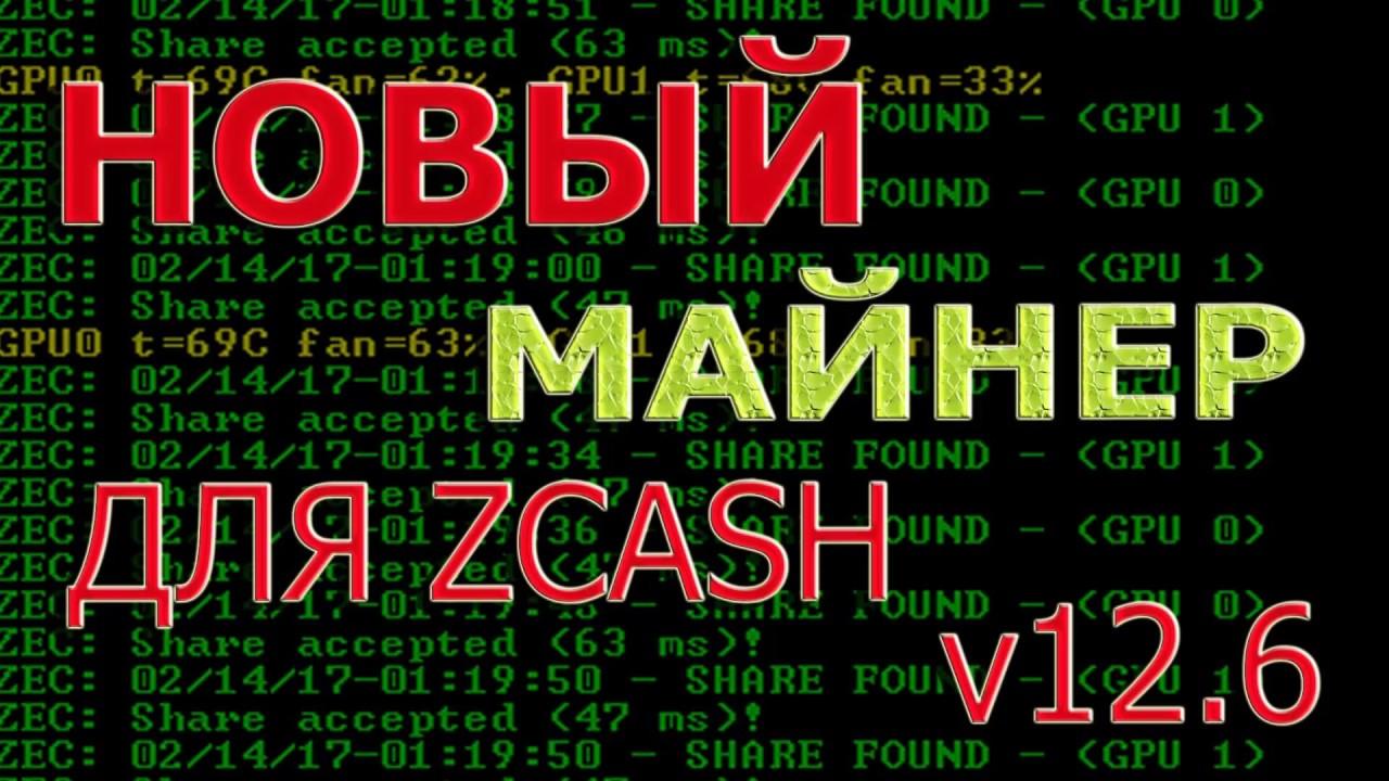 реальный майнинг криптовалют канал