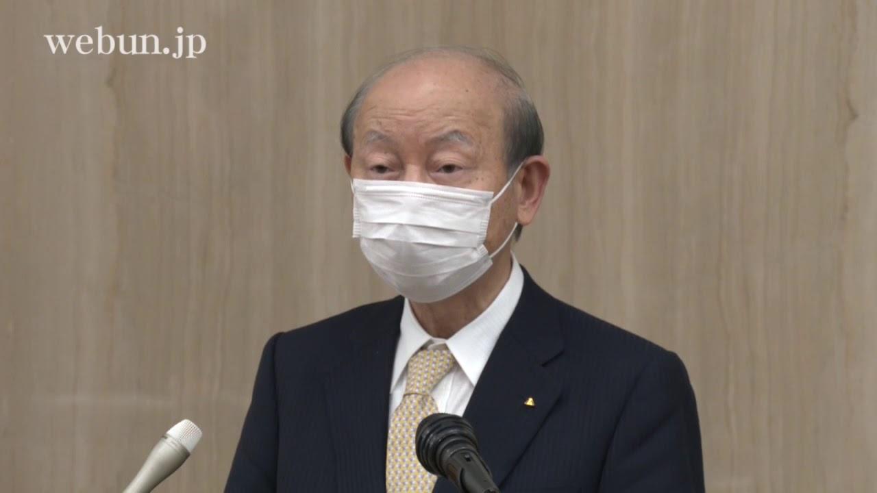 者 爆 富山 県 サイ コロナ 感染