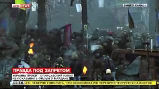 Украина просит телеканал Франции не показывать фильм о Майдане