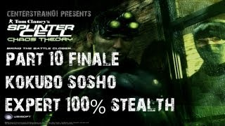 Splinter Cell Chaos Theory Stealth Walkthrough Part 10 Finale - Kokubo Sosho