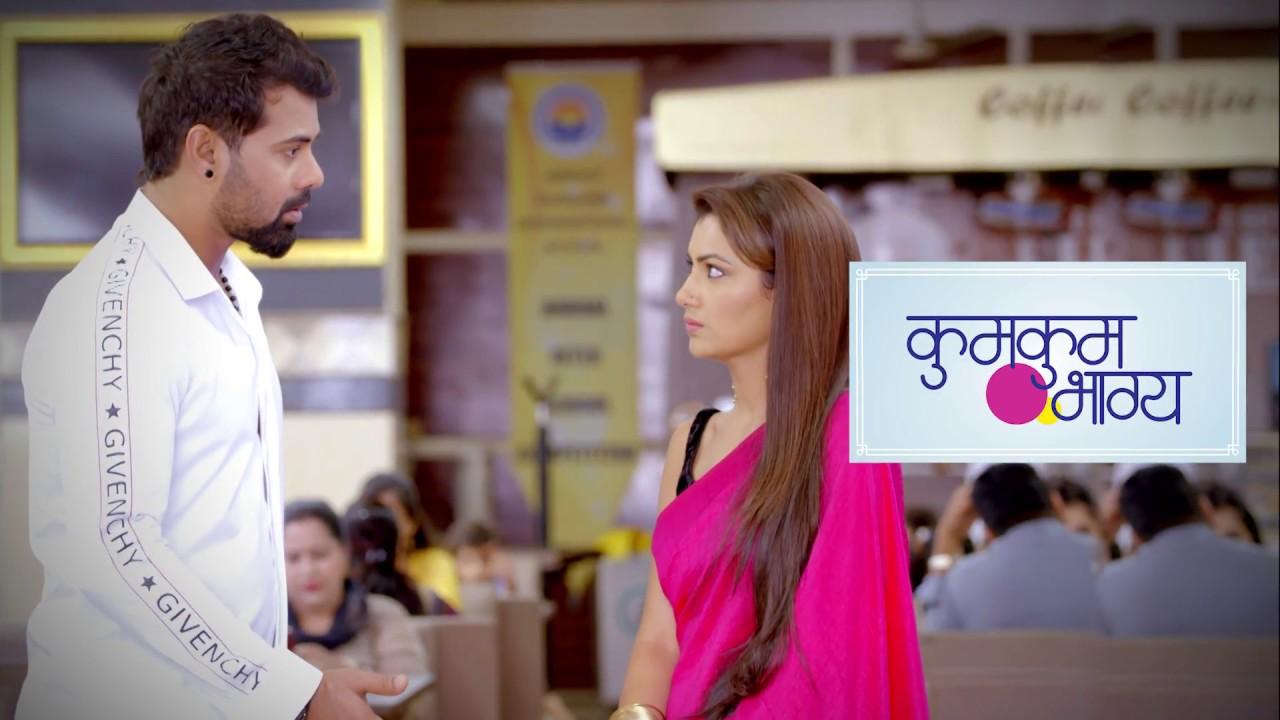 Abhi To Know Kiara's Truth   Kumkum Bhagya   Watch Full Episode On ZEE5