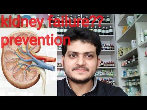 Смотрите сегодня Eel serum ! Homeopathic medicine for kidney