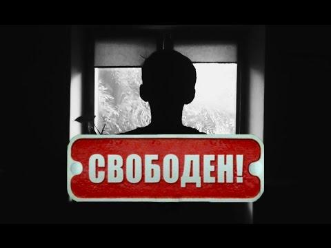 Телеканал ПЯТНИЦА смотреть онлайн в хорошем HD качестве