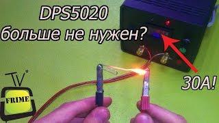 Собираем мощный лабораторный блок. Убийца DPS5020. Своими руками (PCBWay)