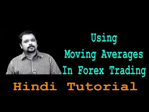 Forex trading basics in hindi