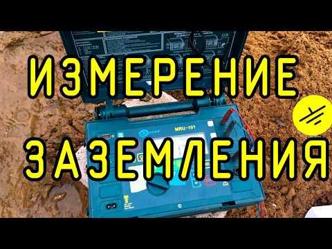 Видео Полоса стальная на симферопольском шоссе