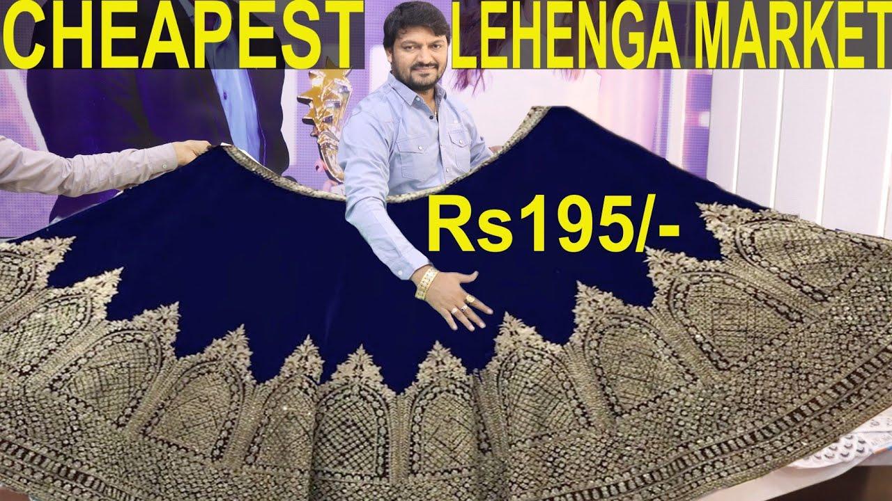 Latest Designer and Bridal wear Lehenga Starting Rs 195/_ Lehenga wholesale market  