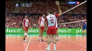 Волейбол Мировая лига Мужчины Россия-Польша
