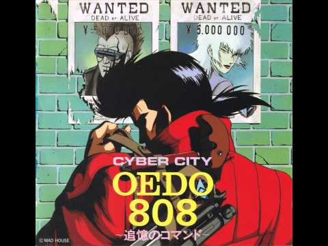 電脳都市OEDO808 ED「愛しているかもしれない」