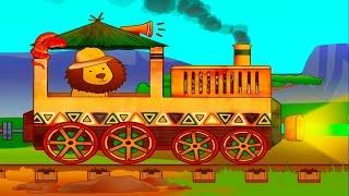 Паровозик с животными Африки - Развивающий мультфильм для детей