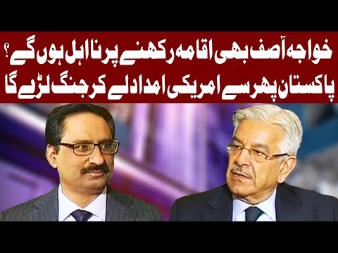 Kal Tak with Javed Chaudhry – Khawaja Asif Special Interview – 7 February 2018 | Express News