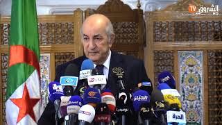البرنامج الانتخابي للمترشح عبد المجيد تبون يتضمن 54 إلتزاما تبركا بنوفمبر 1954