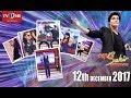 Aap ka Sahir | Morning Show | 12th December 2017 | Full HD | TV One