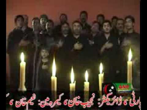 Ansar Party 2009 - Ghazi (A.S) Da Bakht Buland