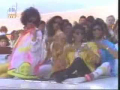 Frankie Do you remember me - sister sledge