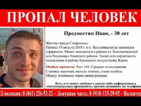 История об исчезнувшем в Черном море парне на сапборде получила неожиданное продолжение