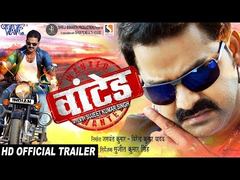 Wanted (Official Trailer) - Pawan Singh, Mani Bhattacharya, Amrita - Superhit Bhojpuri Movie 2018
