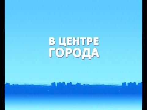 Прямой эфир с главой МО «Город Мирный» Климом Антоновым