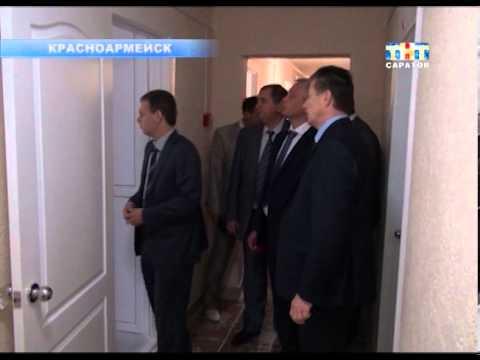 В Красноармейске открыли второй корпус здания центра для временных переселенцев