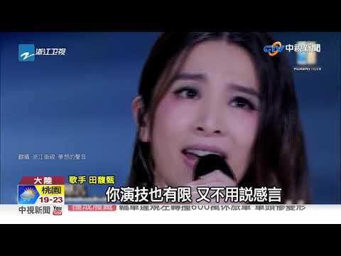 """薛之謙首攻蛋! 邀Hebe當嘉賓合唱""""演員""""│中視新聞 20190414"""