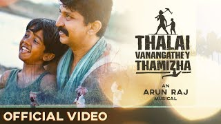 Thalai Vanangathey Thamizha | Arun Raj | Farmer