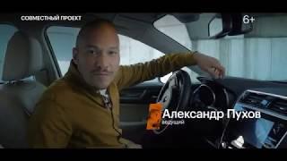 Субару год Японии в России. 1й ролик
