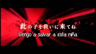 Cover images 【Miki】Esperanza【Sub Español】