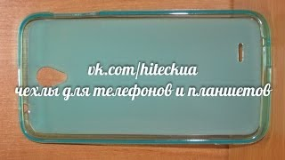 видео Купить чехлы для Lenovo (Леново) IdeaTab, Yoga Tablet и др.