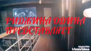 Клип на сериал