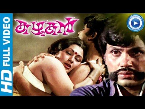 Malayalam Full Movie New Releases   Kazhukan   Jayan Malayalam Full Movie [HD]