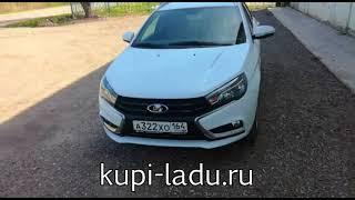 Очень короткий видео отзыв о Купи Ладу и Lada Vesta от клиента