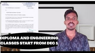 AICTE UPDATE : DIPLOMA AND ENGINEERING CLASSES FROM DECEMBER 1 2020
