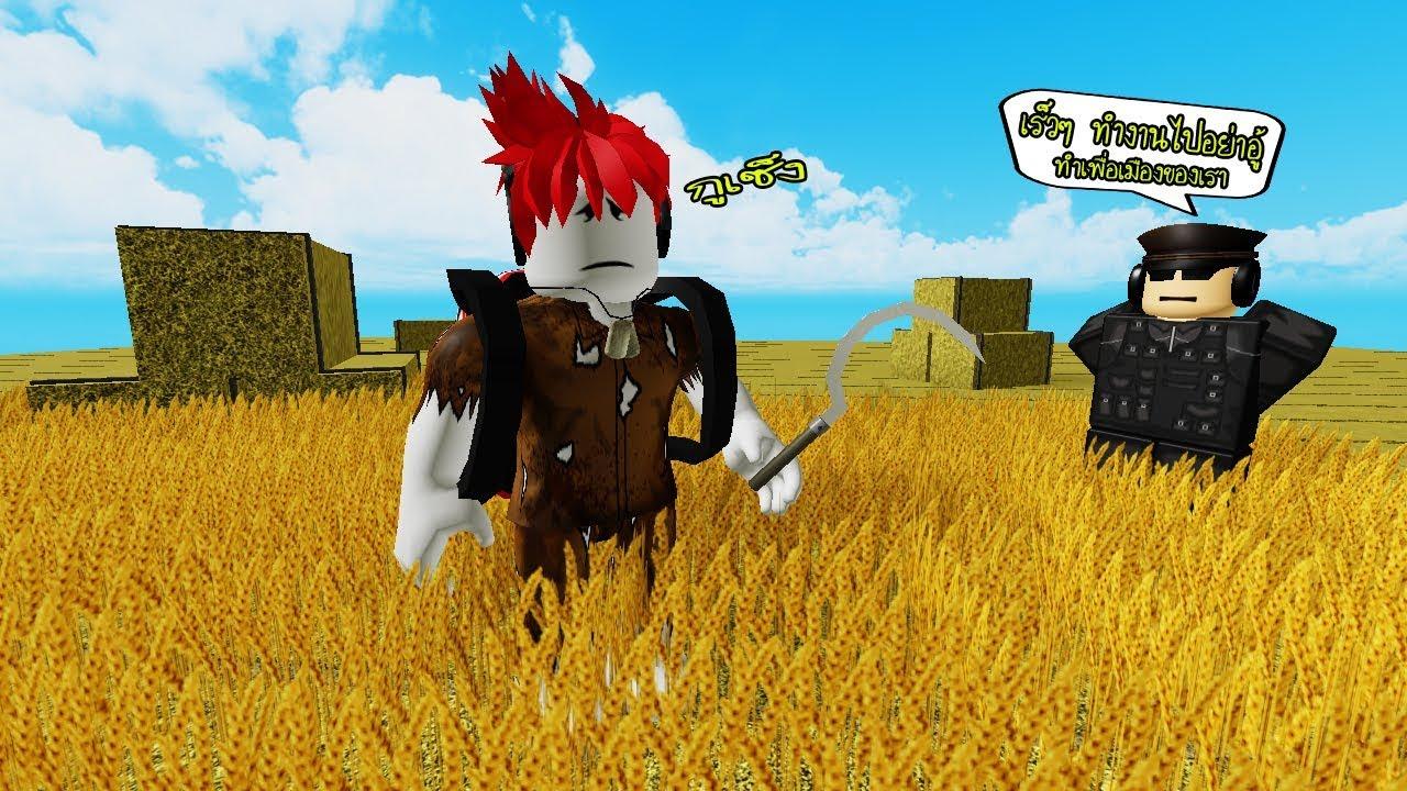 Trolling Cringe Kids On Roblox 2d Lion King Roleplay Gone Wrong 를