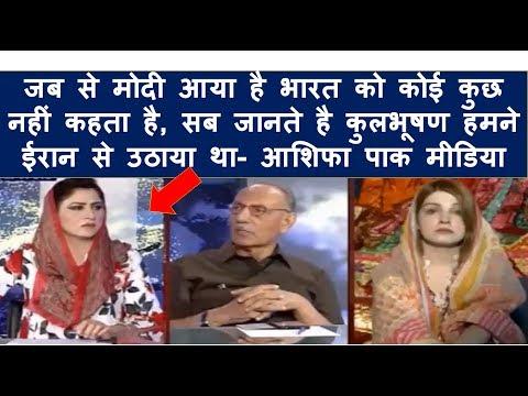 Modi Has Secret Plan For Pakistan at Chabahar in Iran - Pak Media, भारत किसी से नहीं डरता है