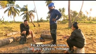 """""""Καρφιά"""" κατά συμπαικτών τους πέταξαν οι Ηλίας Γκότσης και Μελίνα Μεταξά. Στους Μαχητές του Survivor"""