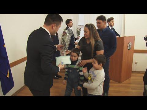 24 сертификата молодым семьям