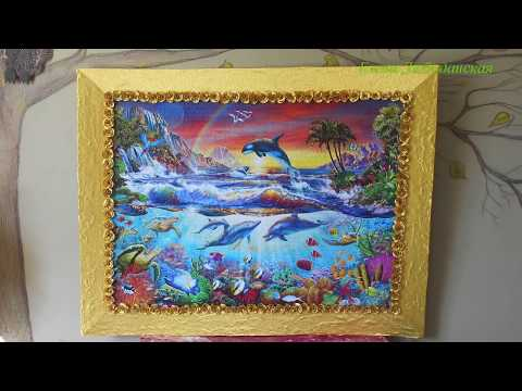 Красивая рамка для большой картины из пазлов своими руками