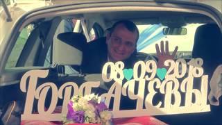 Прежде чем ехать за невестой, украшаем свадебный кортеж!