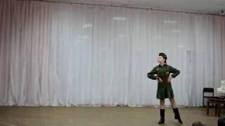 Насырова Арина военный танец Смуглянка ДШИ Малоярославец