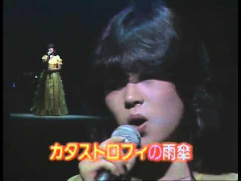 Akina Milkyway '83