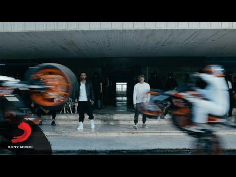 BASKIN - DJ Sivo feat. Ceza x Gazapizm | Griot