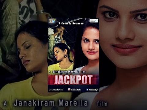 JACKPOT  : Latest Telugu Comedy Short Film...