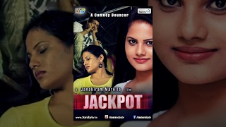 JACKPOT  : Latest Telugu Comedy Short Film 2014  - standby TV thumbnail